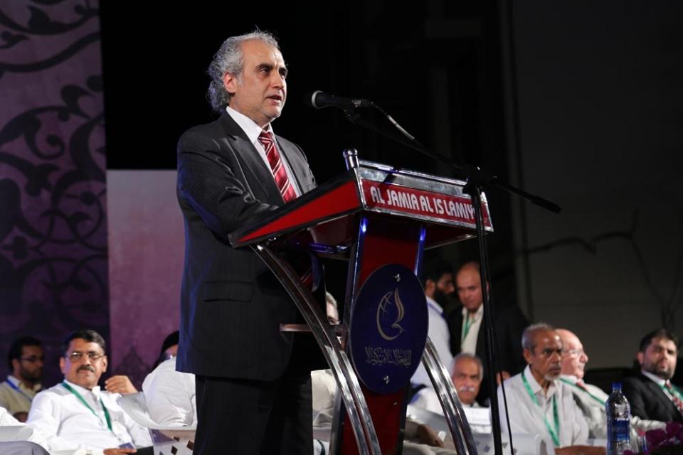 Vakfımız KTA Başkanı Prof. Dr. Bilal Gökkır Al Jamia Al Islamiya Üniversitesinin Şeref Konuğu Oldu - Haberler - İlim Yayma Vakfı, İYV